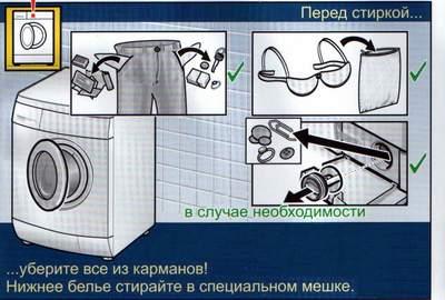 схема фильтра в стиральной машине